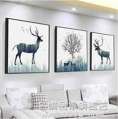 客廳裝飾畫北歐風格麋鹿沙發背景牆掛畫有框壁畫新中式家和免打孔 NMS名購居家