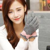 手套 可愛加厚騎車連指日系針織保暖女式手套全指 巴黎春天