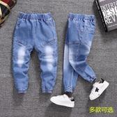 牛仔褲男童牛仔褲2020春秋季新款韓版小童春裝長褲中大童寬松兒童單褲子 新品