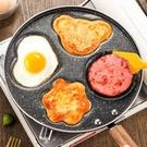 煮雞蛋專用鍋煎雞蛋的小煎鍋神器不粘鍋模具模子早餐荷包蛋創意