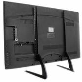 電視機架子座架臺式桌上通用萬能液晶底座支架55海信TCL康佳長虹