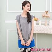 RED HOUSE-蕾赫斯-素面寬鬆罩衫上衣(無內搭)