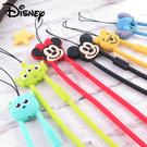 Disney迪士尼經典系列硅膠掛繩 吊飾...