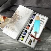 玻璃筆蘸水筆彩虹夢幻星空墨水套裝復古學生鋼筆盒裝手工水晶筆沾水古風 新北購物城