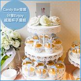 Candy Bar首選【分享Enjoy戚風杯子蛋糕(100個起訂-需提前兩週預訂-限宅配)】位上禮 活動點心