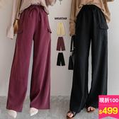 MIUSTAR 鬆緊綁結掀口袋工作風滑布寬褲(共3色)【NH0005】預購