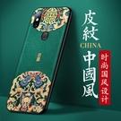 愛絢適用于小米mix3手機殼皮質小米mix2s保護套米2升降滑蓋中國風5G版創意35g 亞斯藍