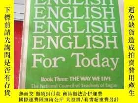 二手書博民逛書店ENGLISH罕見For Today 今日英語第三冊Y21437