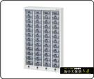 {{ 海中天休閒傢俱廣場 }} F-99 摩登時尚 DF 多功能置物櫃系列 DF-MP-48 四十八屜 / 透明抽