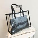 果凍包 手提包 透明包包女包2021新款潮果凍包大容量時尚韓版網紅大包手提單肩包