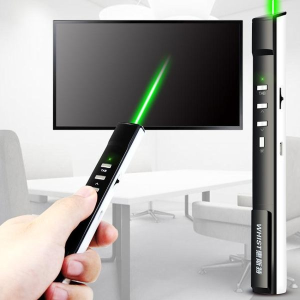 ppt簡報筆紅外線激光投影筆電子演示教鞭綠光充電無線教學遙控器 伊衫風尚