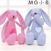 MG 毛絨娃娃-智布偶娃娃寶寶毛絨玩偶兔
