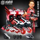 溜冰鞋直排輪滑兒童全套裝3-5-6-8-...