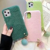 蘋果 iPhone11 Pro Max XR XS MAX iX i8+ i7+ 聖誕毛球 手機殼 毛絨 保護殼