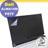 【Ezstick】DELL ALWA 15M P87F 靜電式筆電LCD液晶螢幕貼 (可選鏡面或霧面)