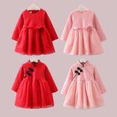 女童加絨連身裙2-3-4-5歲兒童寶寶長袖蕾絲旗袍公主裙 蘇迪蔓