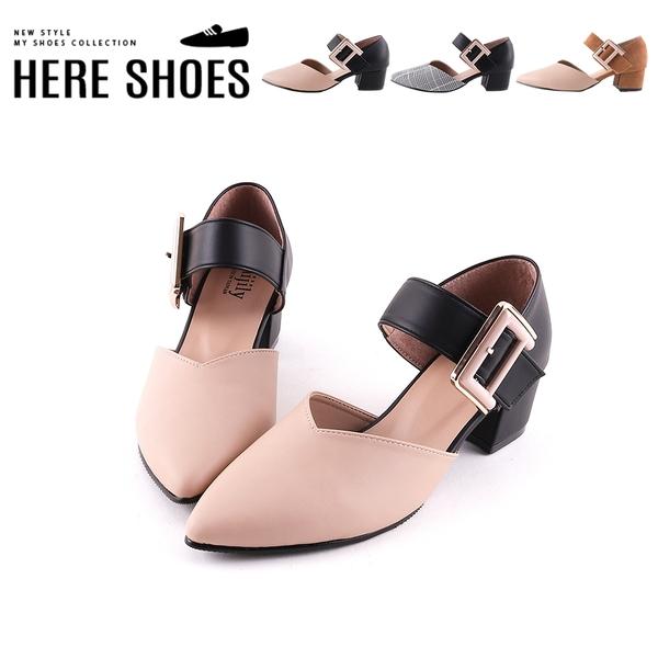 [Here Shoes] 4.5cm跟鞋 MIT台灣製 優雅氣質V口 皮革/布面尖頭粗跟鞋 魔鬼氈 OL上班族-KNGW229