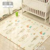 寶寶XPE爬行墊加厚可折疊嬰兒童拼接爬爬地墊家用泡沫客廳游戲毯 igo  麥琪精品屋