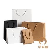 手提袋禮品袋加厚牛皮紙袋購物袋手提袋包裝【宅貓醬】