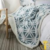 立體毯小毛毯蓋毯羊羔絨雙層加厚珊瑚絨辦公室午睡毯毛毯【雲木雜貨】