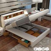 簡約床 皮床真皮床 小戶型1.8米榻榻米簡約現代雙人床婚床多功能儲物床 新品