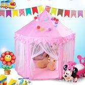 兒童帳篷女孩粉色室內玩具男孩兒童帳篷游戲屋過家家分床器 nm5095【VIKI菈菈】