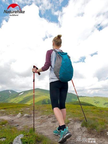 戶外登山杖拐棍多功能爬山折疊伸縮超輕外鎖徒步手杖 道禾生活館