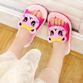 女童拖鞋夏季可愛小公主兒童涼拖鞋男孩