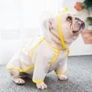 狗雨衣四腳防水雨披