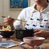 陶瓷飯碗泡面杯碗帶蓋帶手柄速食麵碗學生餐碗便當盒湯碗可微波爐 港仔會社