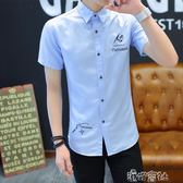 夏季短袖襯衫男士韓版修身青少年半袖襯衣男裝休閒寸衫白色衣服 港仔會社