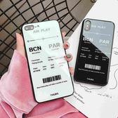 IPhone 7 Plus 全包鋼化玻璃手機殼 軟邊框保護殼 防摔防刮手機套 創意保護套 情侶手機后蓋 背殼 i7