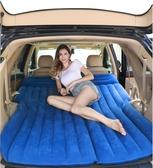 充氣床-車載充氣床SUV車震床後備箱床墊旅行床折疊床氣墊床汽車充氣床 【快速出貨】