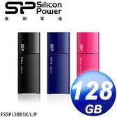 [富廉網] 廣穎 SiliconPower Blaze B05 128GB USB3.0 隨身碟