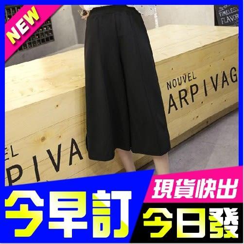 [24hr-快速出貨]   寬褲 雪紡 闊腿褲 鬆緊 寬褲裙 七分 氣質 百搭 A字 彈性 綁帶 素色 率性