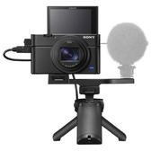 登入好友現折3000元 送原廠電池NP-BX1+64G 6期零利率 SONY DSC-RX100VIIG ( RX100M7G ) 相機 公司貨