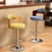 吧台椅實木歐式現代簡約復古靠背升降旋轉高腳凳前台收銀酒吧椅子 WD初語生活館