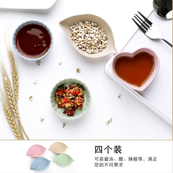 88柑仔店~2270小麥圓形樹葉小碟子創意小吃盤子心形梅花醋碟醬油碟鹹菜碟子