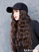 假髮帽假髮女長髮網紅大波浪羊毛卷髮棒球帽子帶假頭髮一體女春夏天時尚 熱賣單品