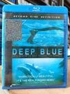 挖寶二手片-0875-正版藍光BD【深藍:海底世界】其他類型(直購價)