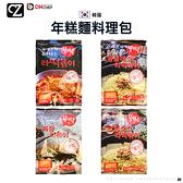 韓國 OH CHEF 年糕麵料理包 1包 炸醬風味 菌菇奶油 蛤蜊風味 拌麵 炸醬麵 年糕麵 辣炒年糕 思考家