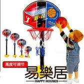 『618好康又一發』兒童籃球架可升降投籃體育玩具