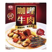 味王咖哩牛肉盒200g x3入【愛買】