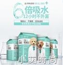 狗狗尿墊寵物尿片尿不濕衛生墊尿布吸水墊加厚除臭吸水廁所用品 小艾新品