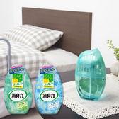 日本 ST 雞仔牌 部屋消臭力(抗尿臭/體味) 400ml 芳香劑 除臭 消臭 消尿臭 看護家庭  香氛劑 芳香