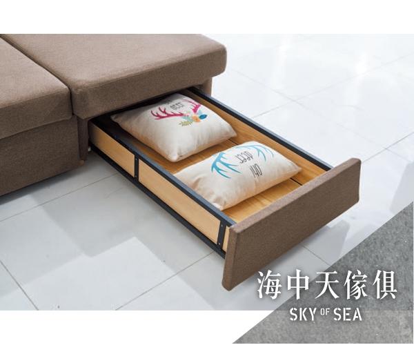 {{ 海中天休閒傢俱廣場 }} G-35 摩登時尚 沙發系列 342-3A 艾莎功能L型沙發(咖啡色)(左/右貴妃)