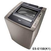 【SAMPO聲寶】15公斤好取式定頻單槽洗衣機 ES-E15B(K1)