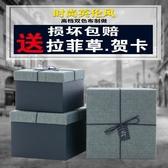 禮盒大號正方形禮品盒精美生日禮物盒情人節禮盒復古簡約創意包裝盒子-凡屋