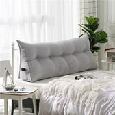 床頭靠墊 簡約床頭靠墊三角雙人沙發大靠背榻榻米床軟包床上靠枕可拆洗床靠【週年慶免運八折】