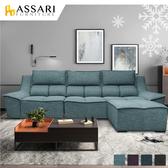 ASSARI-奧里歐涼感耐磨防潑水機能L型布沙發